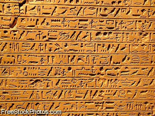egypt writing Creative writing prompts for ancient egypt free pdf ebook download: creative writing prompts for ancient egypt download or read online ebook creative writing prompts.